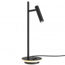 Настольная лампа Estudo Maytoni Z010TL-L8B3K