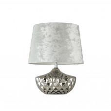 Настольная лампа Adeline Maytoni Z006-TL-01-W