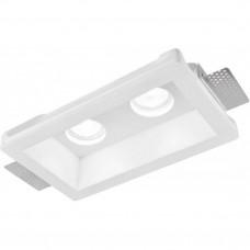Встраиваемый в фальш-потолок гипсовый спот Arte Lamp INVISIBLE A9214PL-2WH